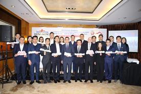 創新香港國際人才嘉年華 2019