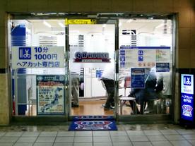 十分鐘理髮店 年收入竟達40億日元