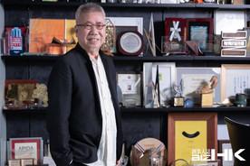 靳埭強:藝術傳承 設計人生