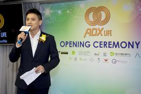 健康革命 ADX Life健康生活體驗館