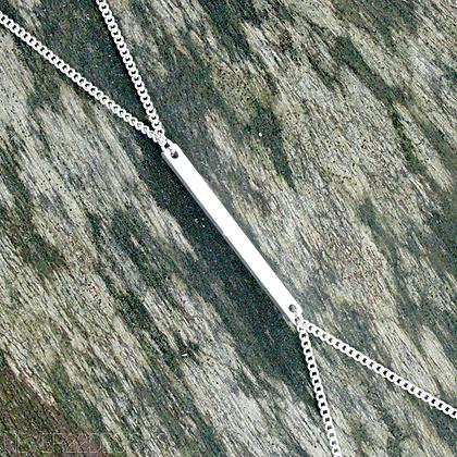 Minimalist Long Bar X
