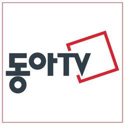 donga tv