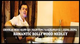 Best Bollywood Mashup Old and New Songs | Chukar Mere Mann Ko | Tenu Samjhawan Ki | Jeena Jeena