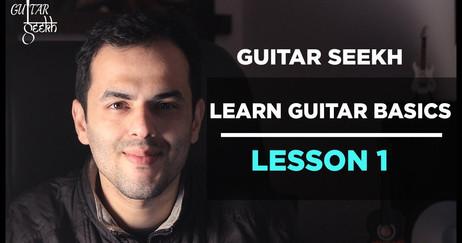 Guitar Seekh Lesson 1