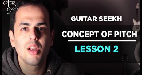 Guitar Seekh lesson 2