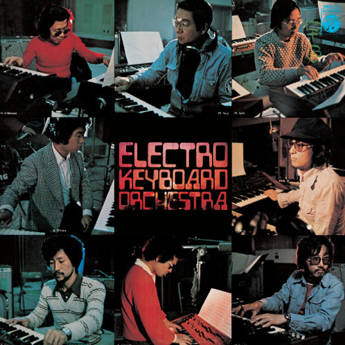 Electro Keyboard Orchestra / Electro Keyboard Orchestra