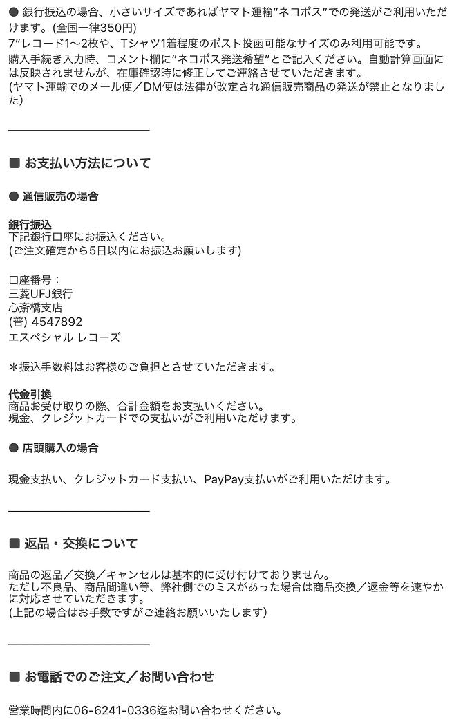 スクリーンショット 2020-09-02 午後1.45.20.png