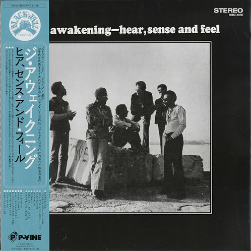 The Awakening / Hear, Sense AndFeel