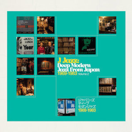 V.A. / J-JAZZ VOL.2 -Deep Modern Jazz From Japan 1969 -1983