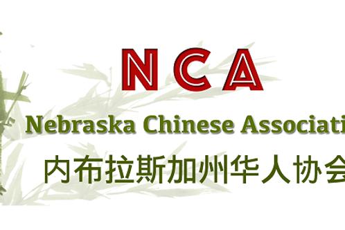 NCA Membership