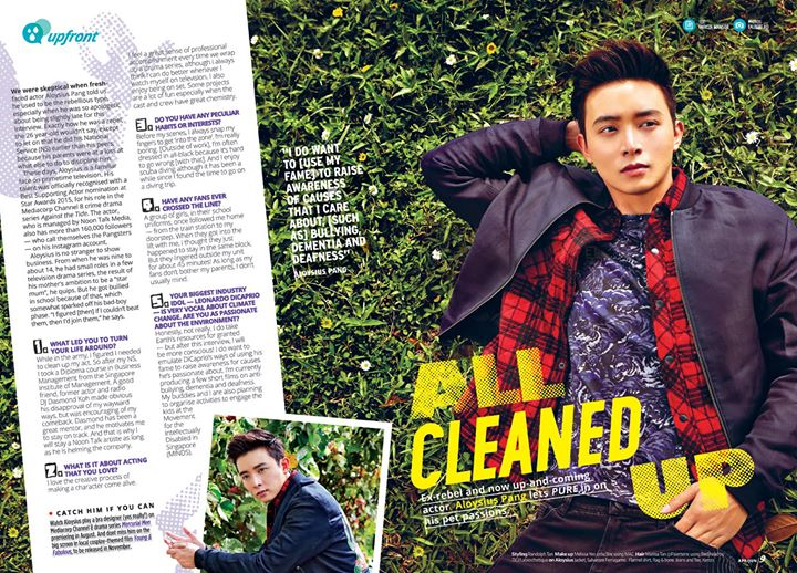 PURE Magazine Featuring Aloysius Pang 冯伟衷