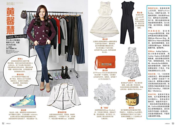 Cheryl Wee for i-Weekly
