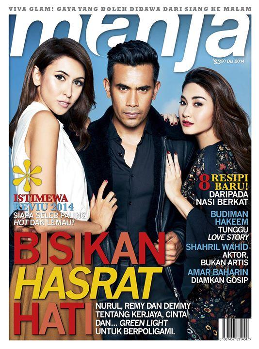 MANJA Dec 2014 Cover