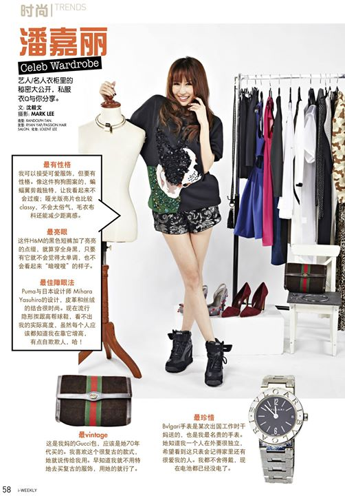 Kelly poon for i-Weekly