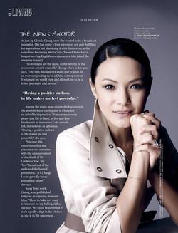 Glenda Chong for ELLE August 2015