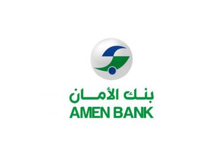Prix 2019: Amen Bank, Tunisie (Double Distinction)
