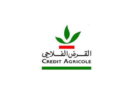 Prix 2018 «Alignement entre Business Model et Nouvelles Technologies», Crédit Agricole du Maroc
