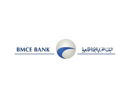 Prix 2018 «Maturité des Initiatives d'Innovation Digitale», BMCE Bank