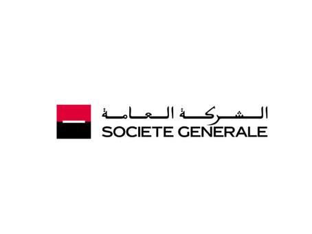Prix 2018 «Déploiement Agile de la Transformation Digitale», Société Générale du Maroc