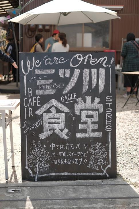 A看板_まおちゃん作.jpg