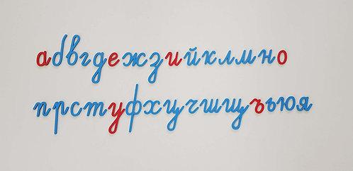 Голяма, дървена, подвижна, ръкописна Българска азбука (тест) – 90 броя букви