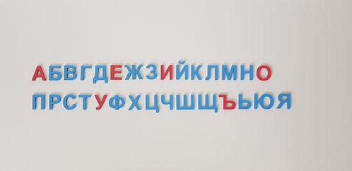 Голяма, дървена, подвижна, печатна Българска азбука (тест) – 90 броя букви