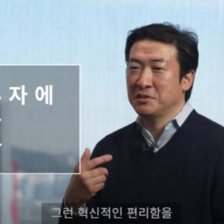 모핀, 금융위 주최 '코리아 핀테크 위크 2021' 참가