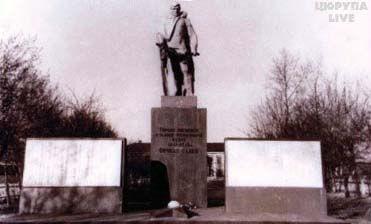Памятник в Цюрупе 1965 год. ВОВ