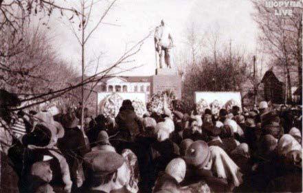 Открытие памятника им. Цюрупы