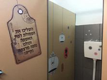 עיצוב חדרי שירותים