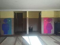מבואה לחדר שירותים