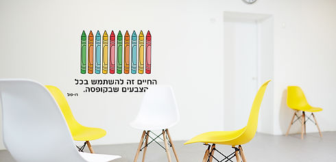chairs-for-scholars-26VYHHP.jpg