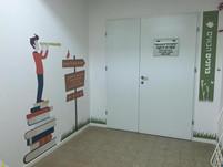 ספריית הנצחה לבית ספר ייסודי