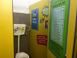 עיצוב תאי שירותים