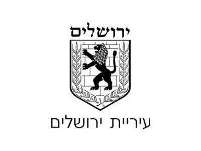 עיריית-ירושליים