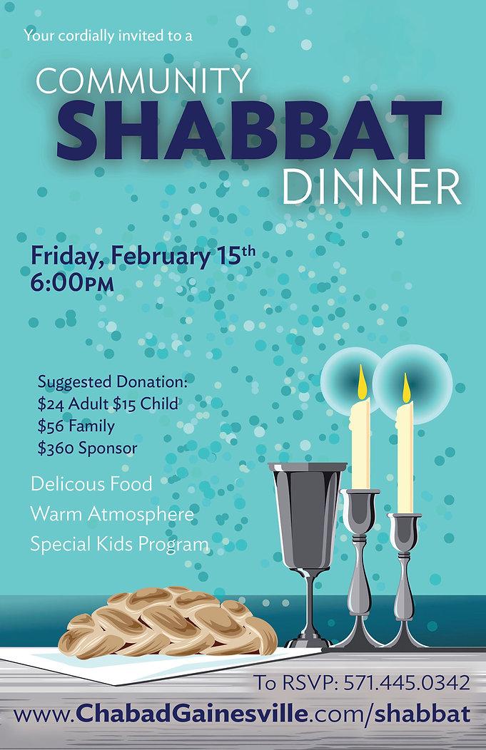 Dinner_Invite.jpg