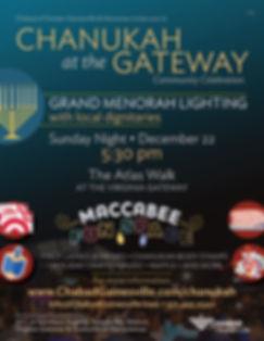 Chanukah Invite.jpg