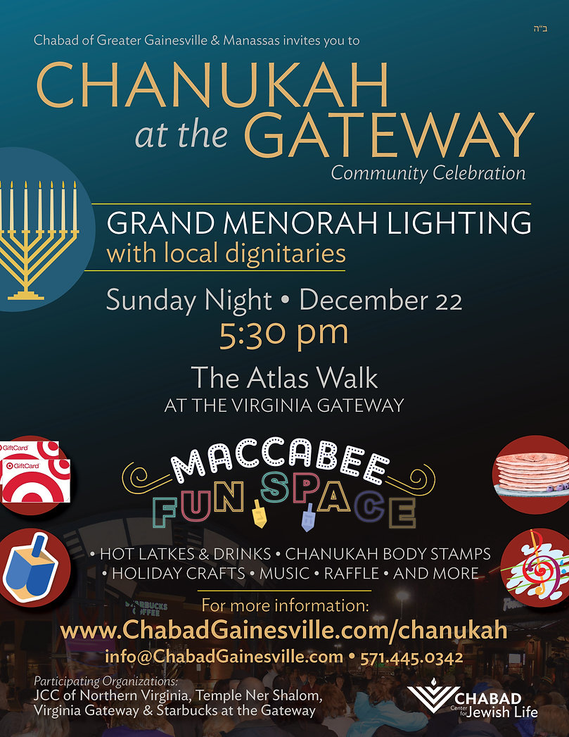 Chanukah Invite.jpg