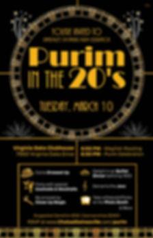 Flyer_Purim20s.jpg