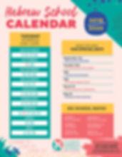 Calendar 19_20.jpg