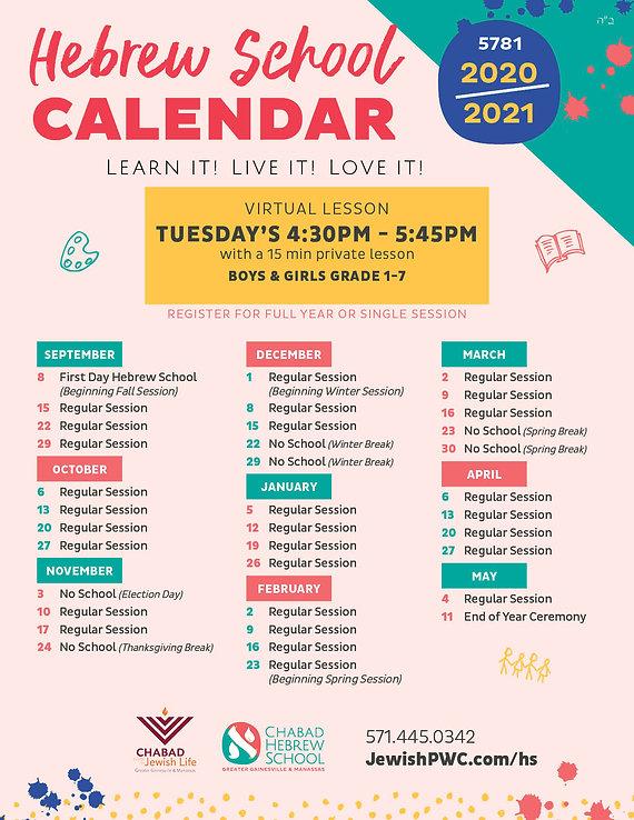 HS_Calendar 2020-21.jpg