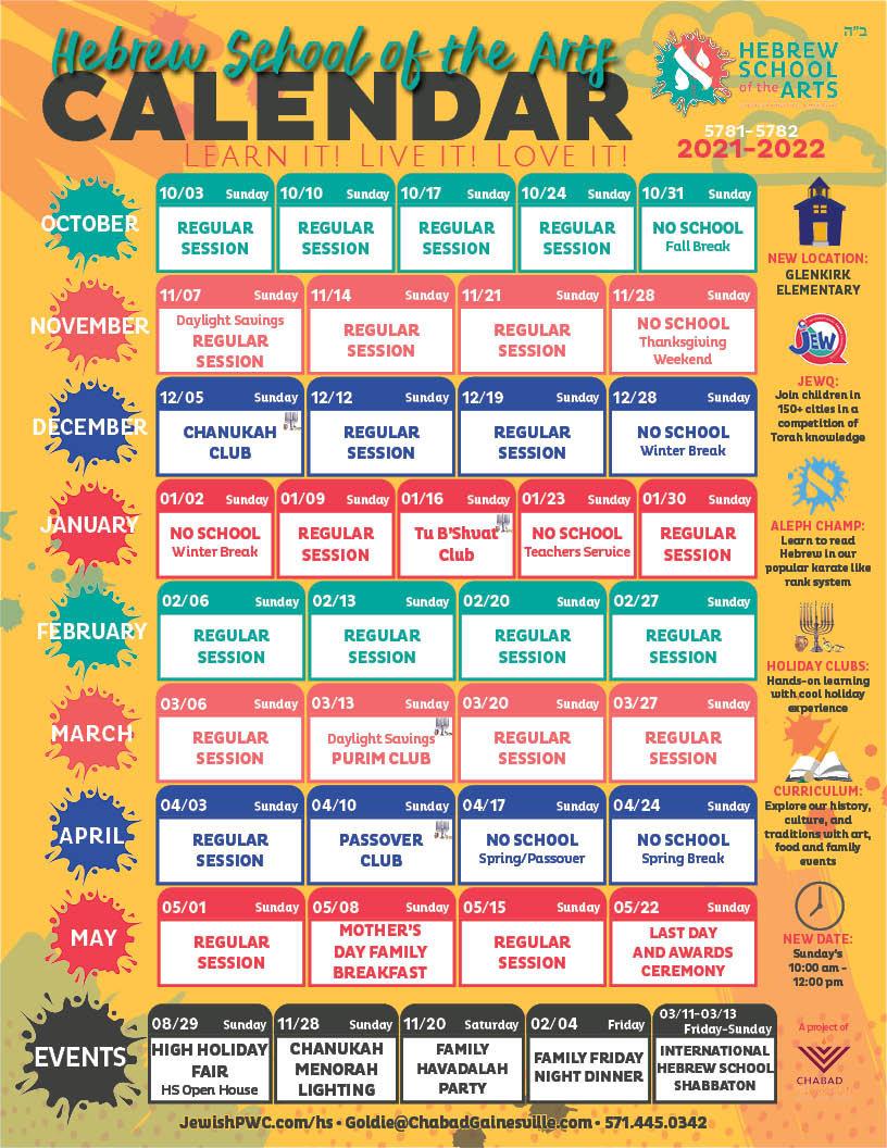 HSOTA Calendar 5782.jpg