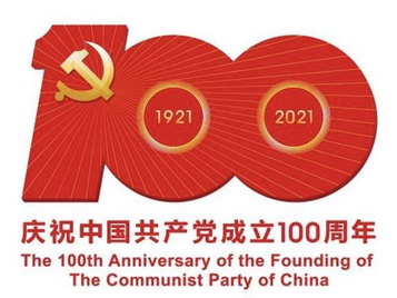 The CCP's 100th Anniversary: A Culmination of Atrocities