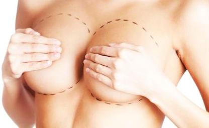 Clínica Cirurgia Plástica DaVinci