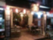 cafe-toui.jpg