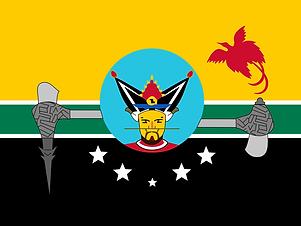 1200px-Flag_of_Hela.svg.png