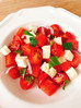 Hellim Watermelon Tomato Salad