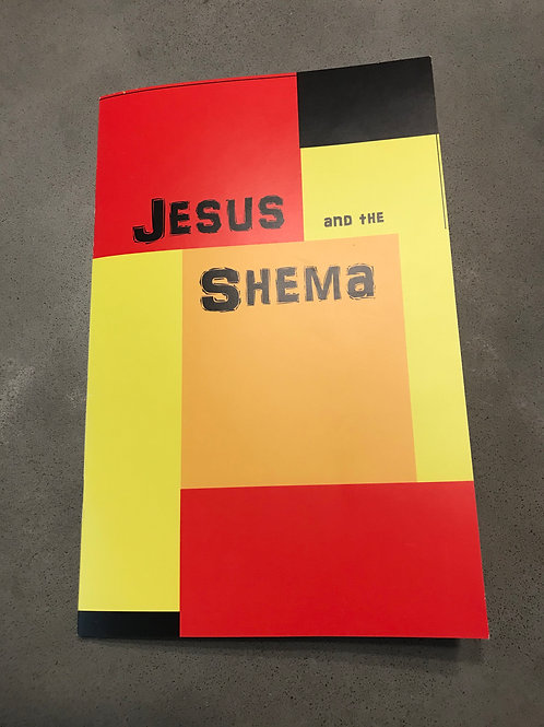 Jesus and the Shema Mega Ministry Pack