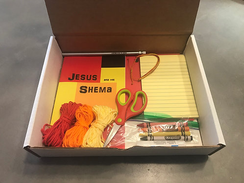 Jesus and the Shema Gift Box
