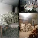 Вывезено 200 тонн мусора